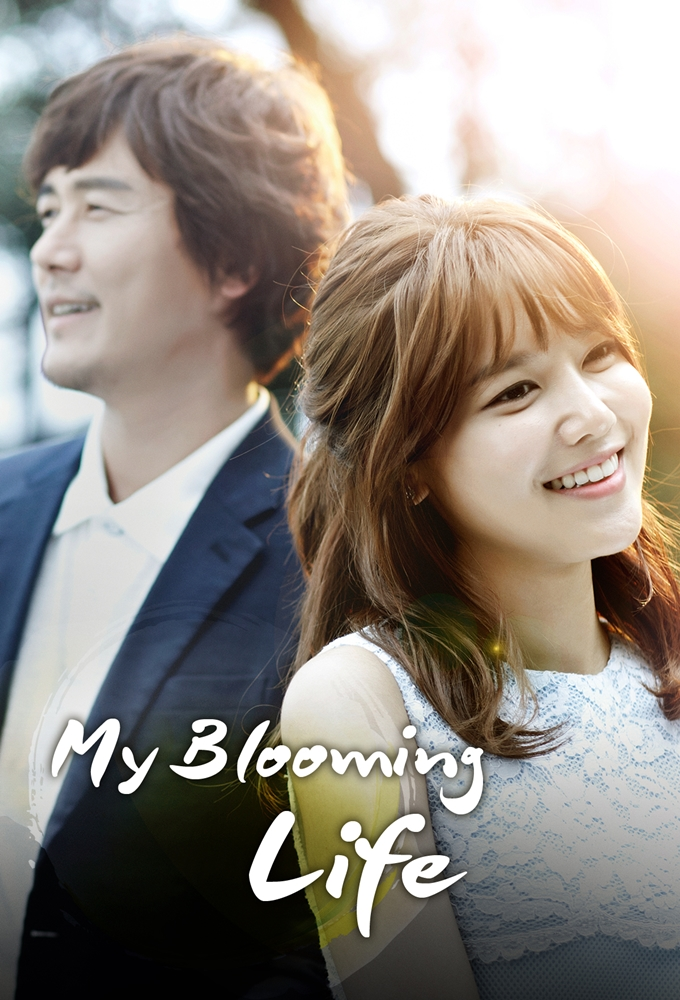 My Blooming Life