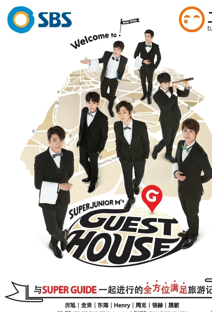 Super Junior-M's Guest House