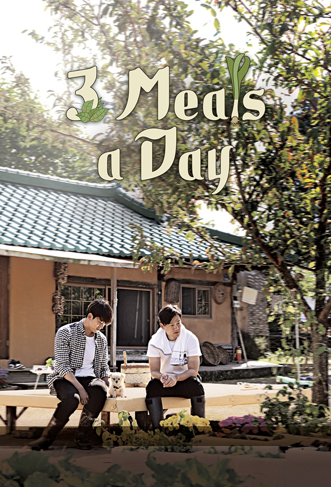 Three Meals a Day