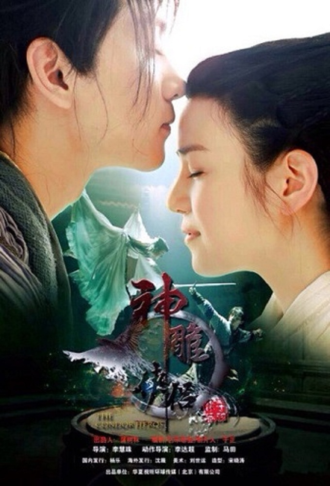 The Romance of the Condor Heroes