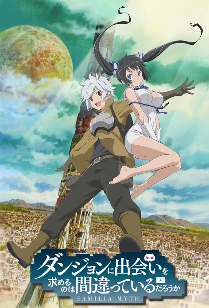 Capitulos de: Dungeon ni Deai wo Motomeru no wa Machigatteiru Darou ka