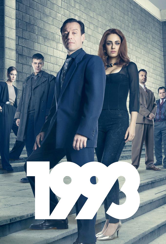 Watch 1992 - 1993 - 1994 online