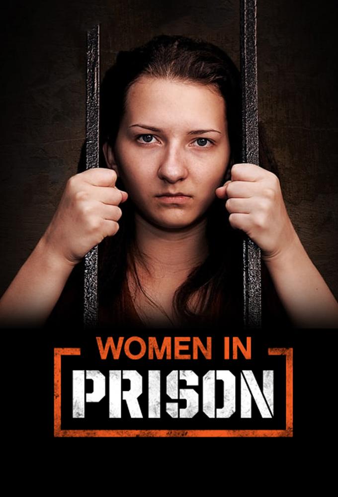 Women in Prison (2015)