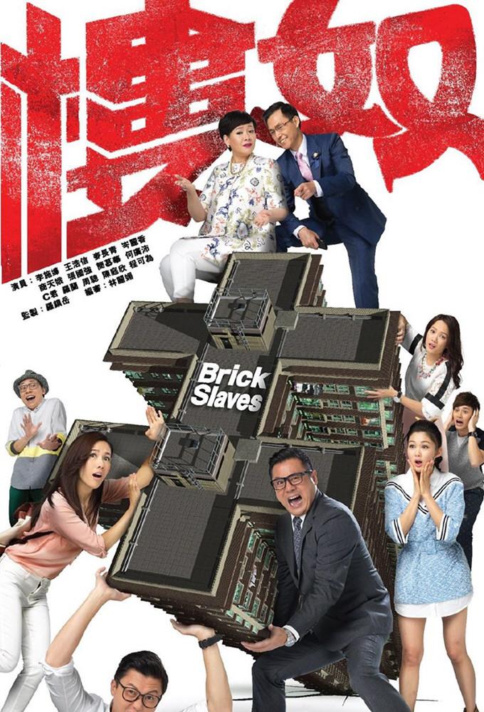Brick Slaves