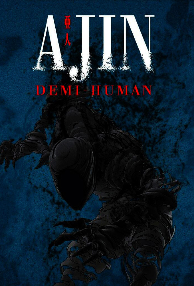 Watch Ajin online