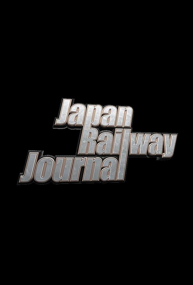 Japan Railway Journal