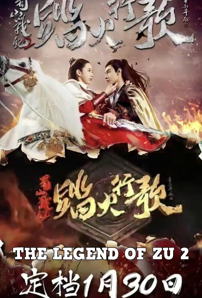 Watch The Legend of Zu online