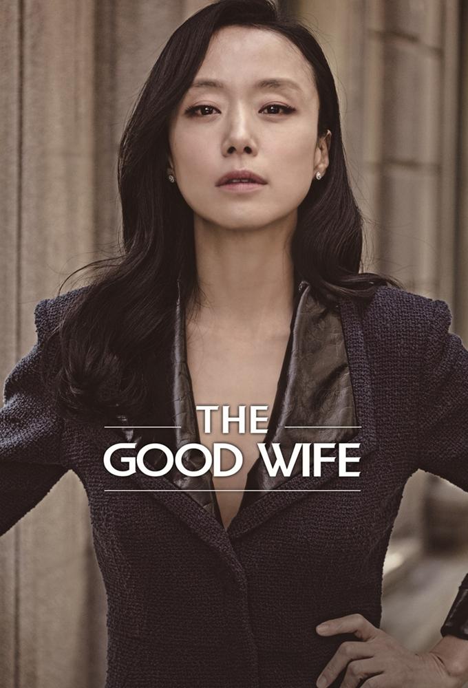 The Good Wife (KR)