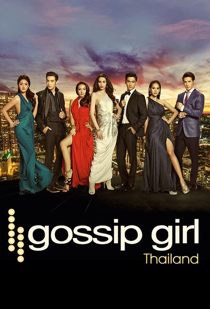 Watch Gossip Girl: Thailand online