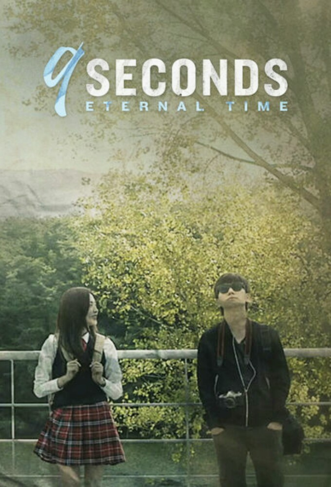 9 Seconds: Eternal Time