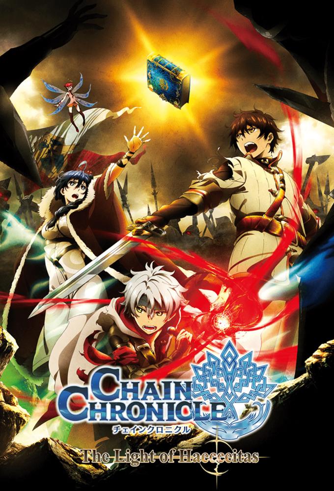 Chain Chronicle: The Light Of Haecceitas