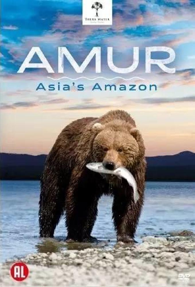 Amur Asia's Amazon