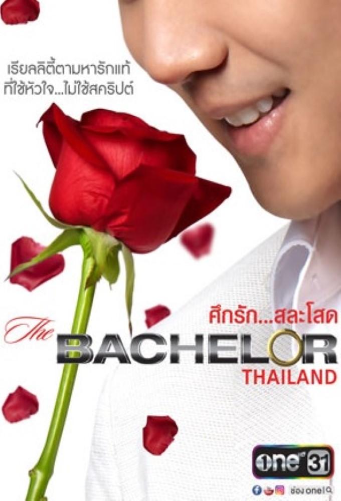 The Bachelor Thailand