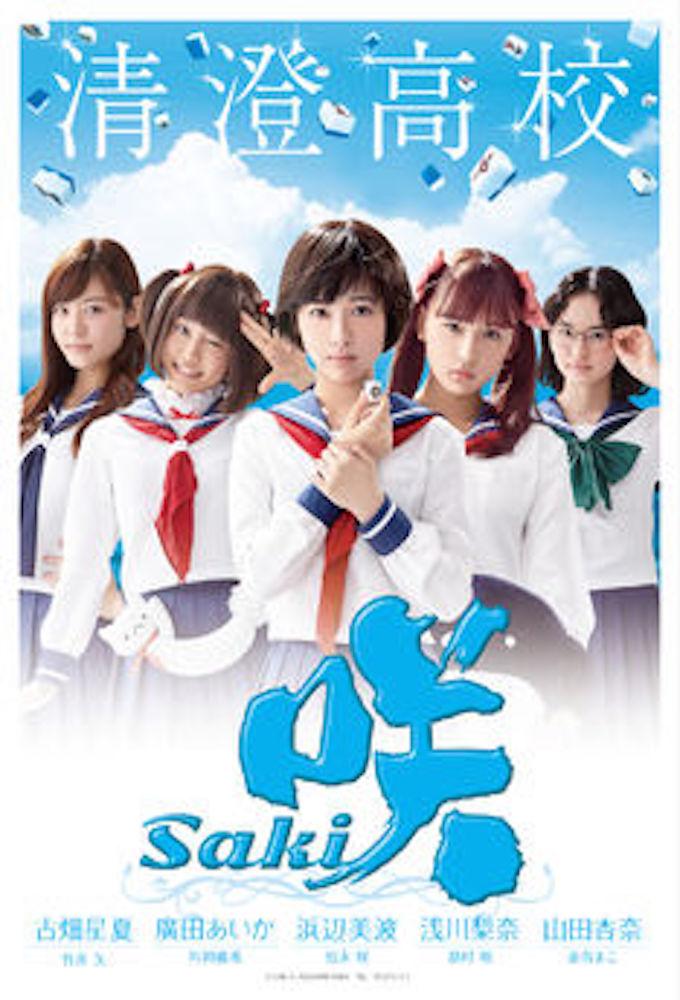 Saki (2016 Japanese Drama)