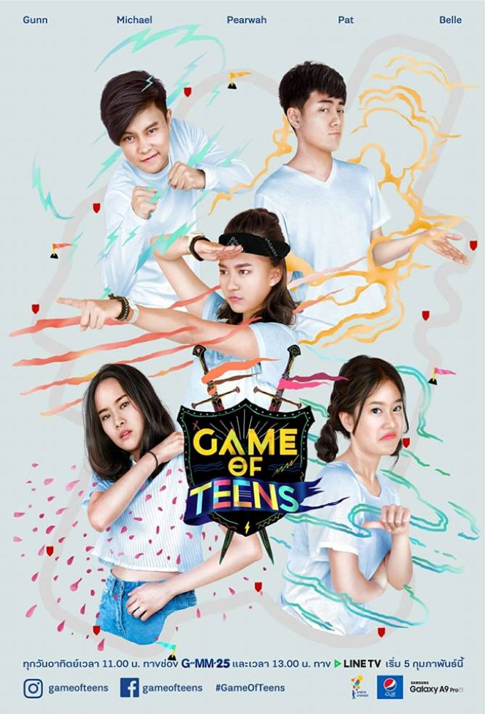 Game of Teens