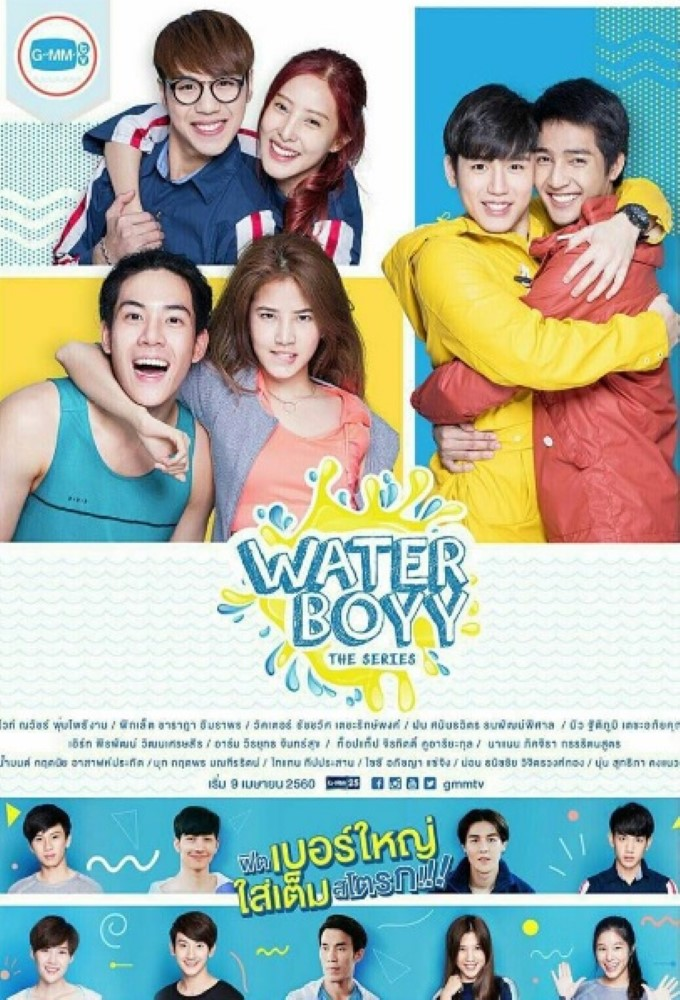 Watch Water Boyy: The Series online