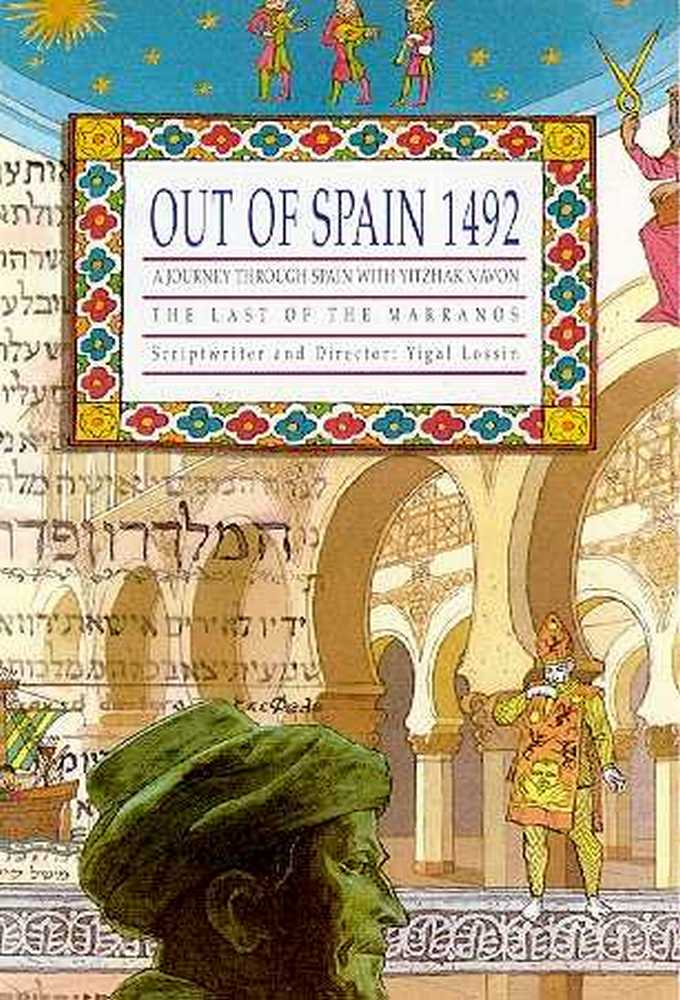 Out of Spain: A Journey through Sepharad with Yitzhak Navon