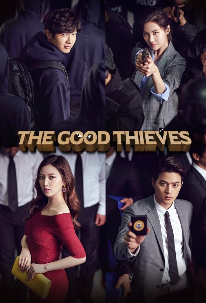 Watch Bad Thief, Good Thief online