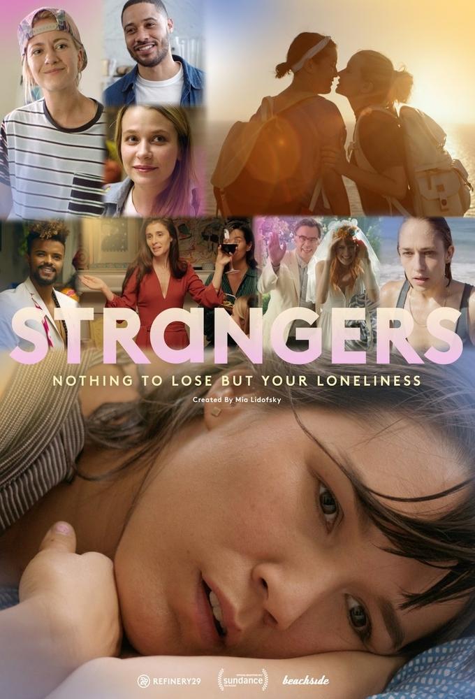 Strangers (2017)