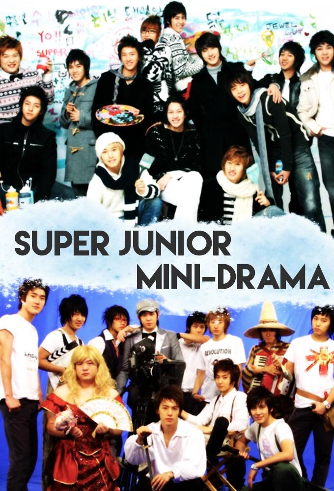 Super Junior Mini-Drama