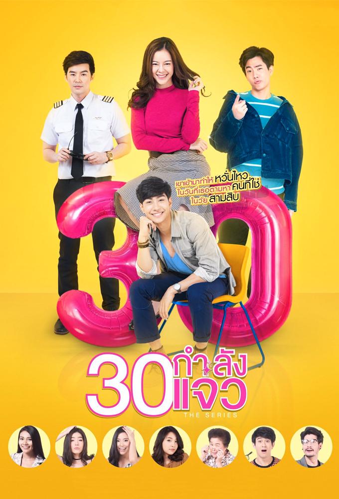 Fabulous 30 The Series