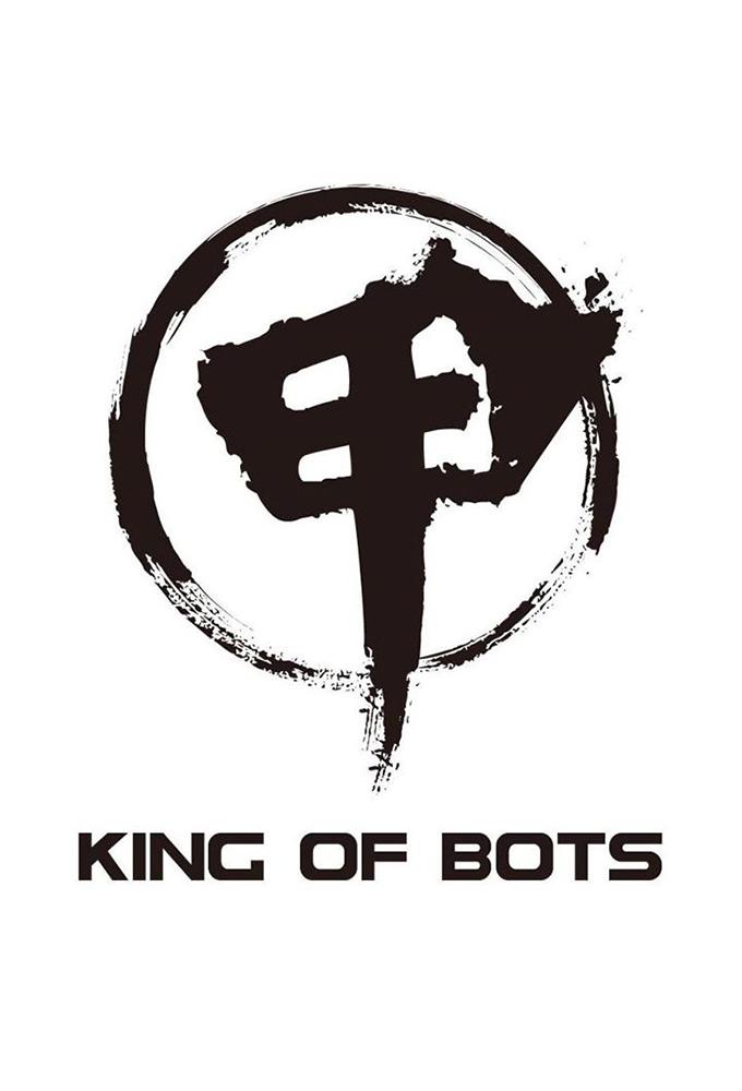 King of Bots