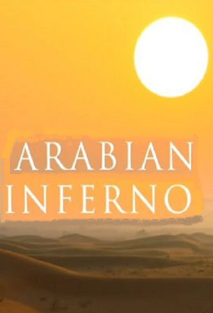 Arabian Inferno