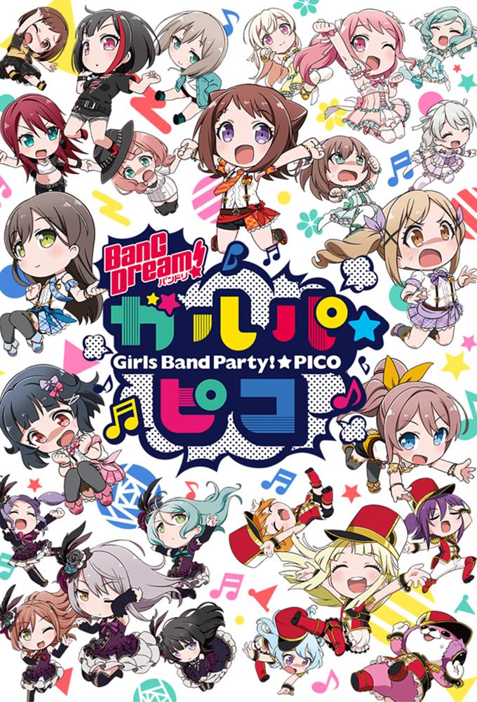 BanG Dream! Girls Band Party!☆PICO