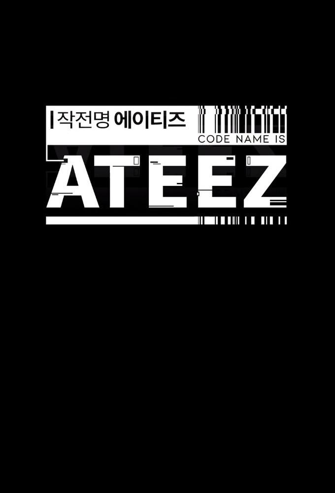 Code Name Is: ATEEZ