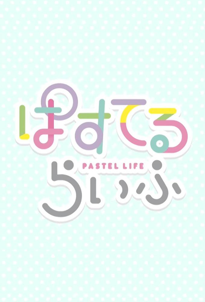 BanG Dream! Pastel Life