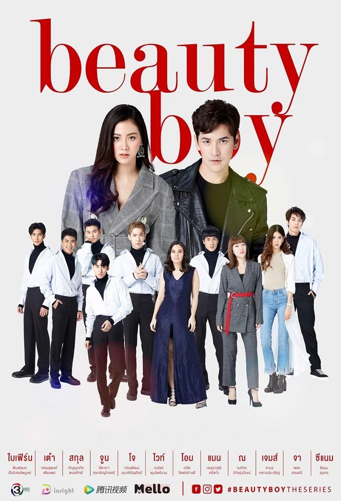Beauty Boy (2018)
