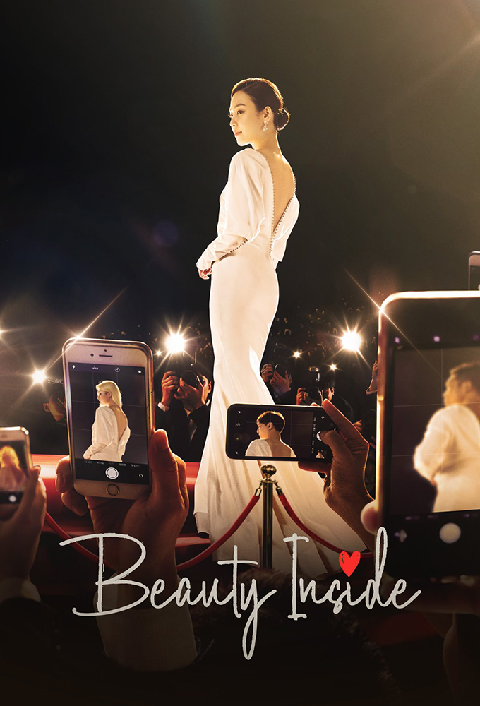 The Beauty Inside (2018)