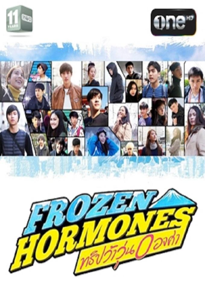 Frozen Hormones