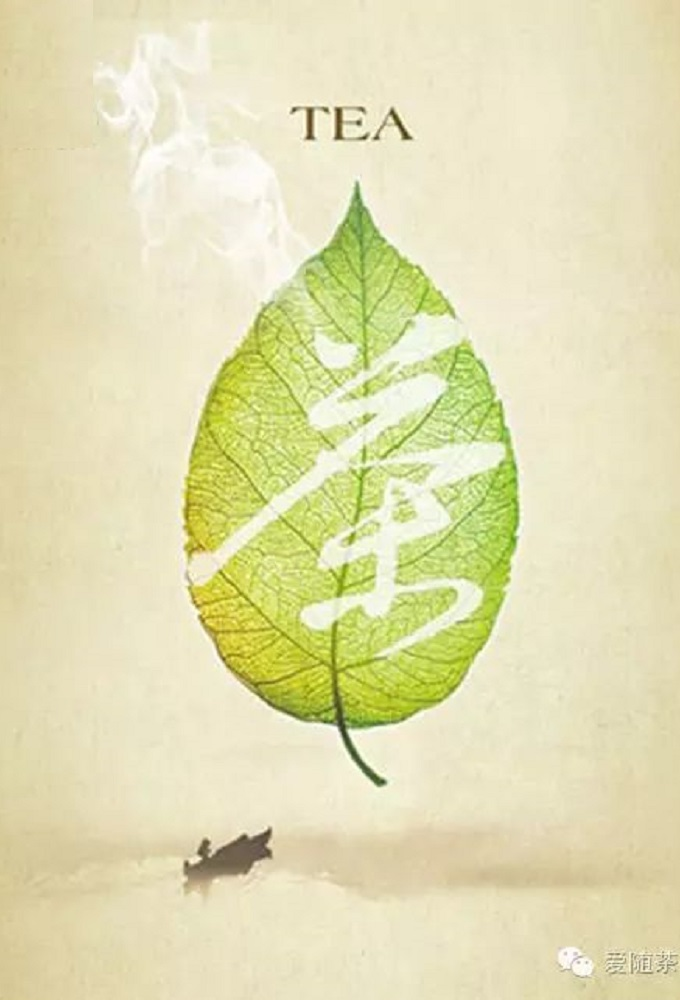 Tea - The Story of a Leaf