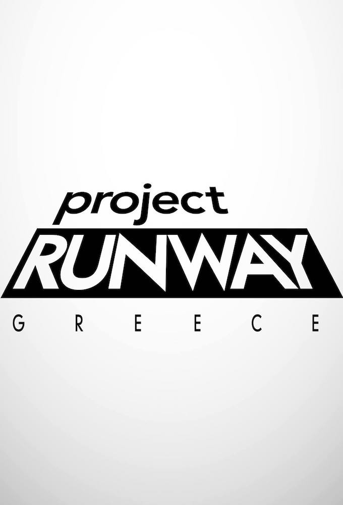 Project Runway Greece
