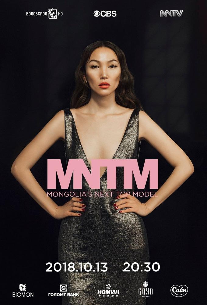 Mongolia's Next Top Model