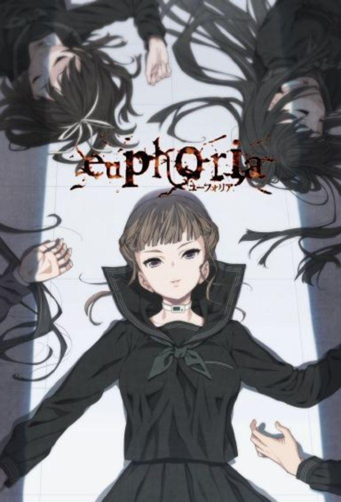 Euphoria (2011)
