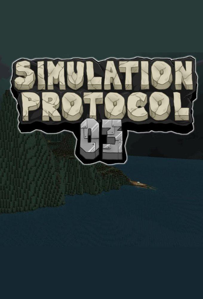 ElRichMC - Simulation Protocol 03