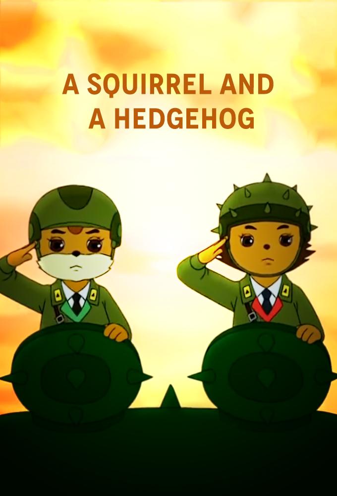 A Squirrel and a Hedgehog