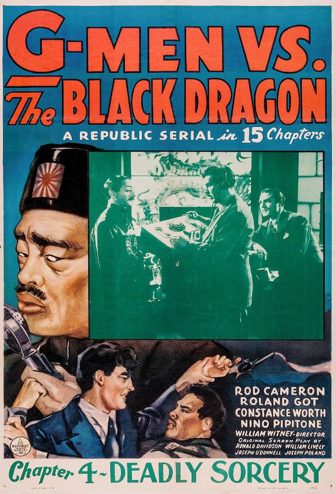 G-men vs the Black Dragon
