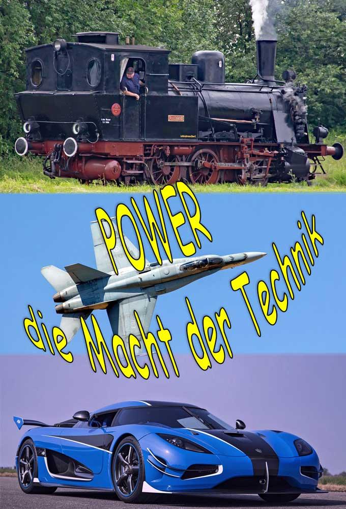 Power (2017)