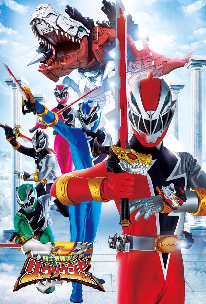 Watch Super Sentai online