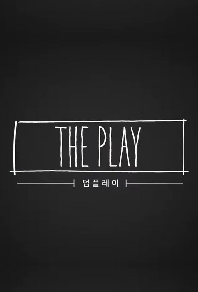 The Boyz (The Play)