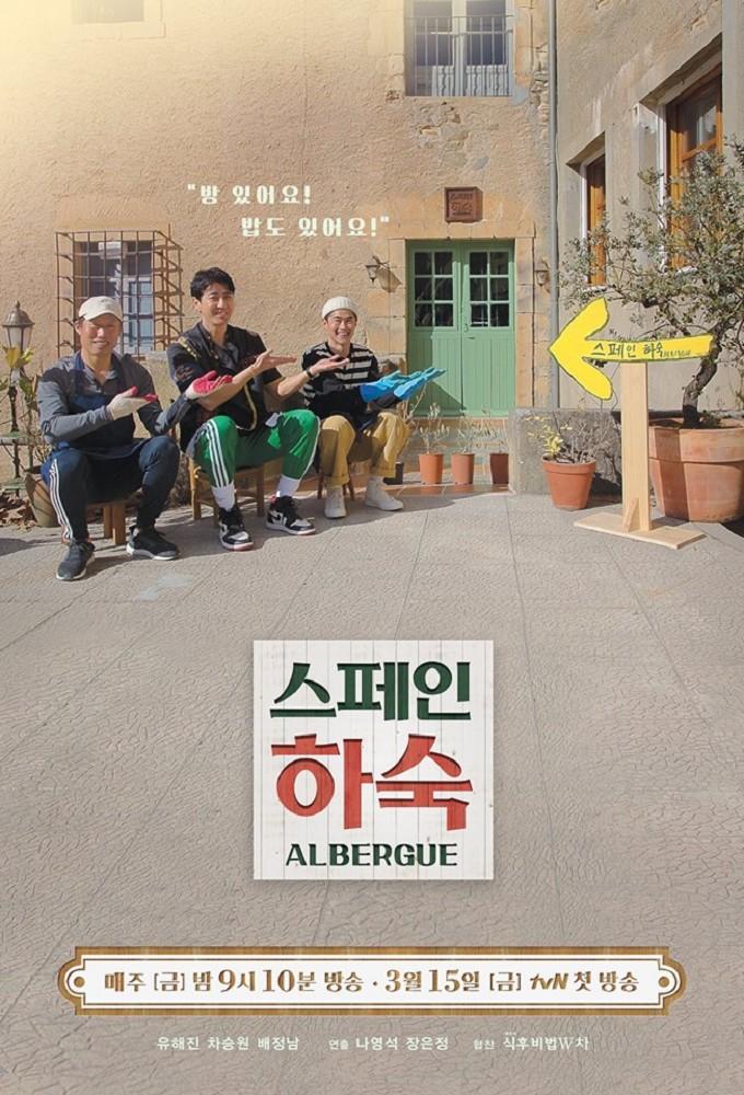 Korean Boarding House in Spain