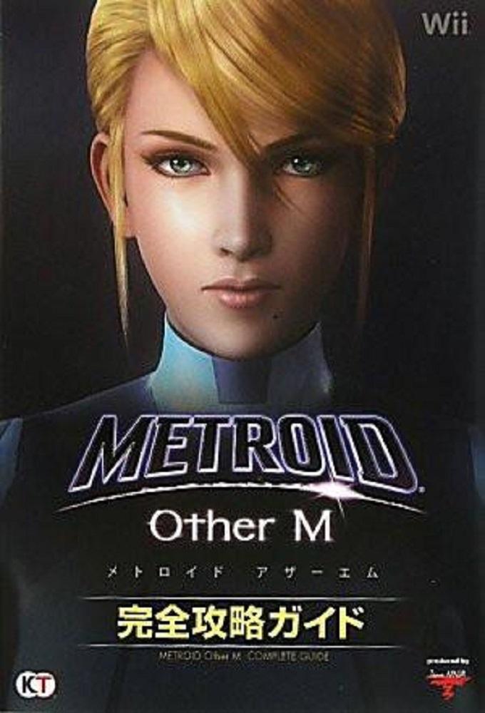 Metroid (e)