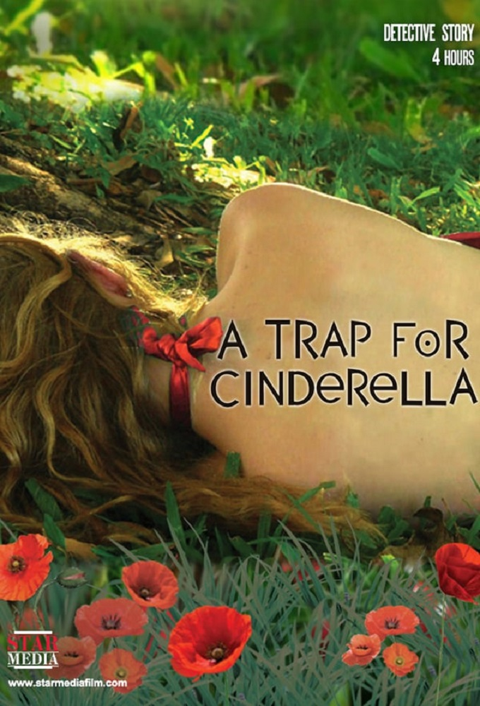 A Trap for Cinderella