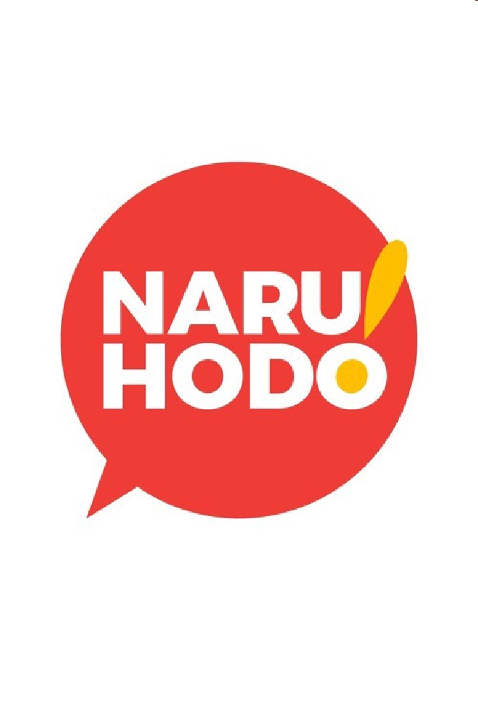 Naruhodo (Podcast)