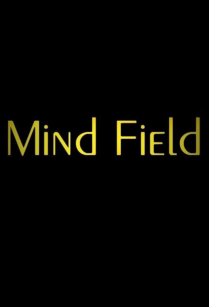 Mind Field