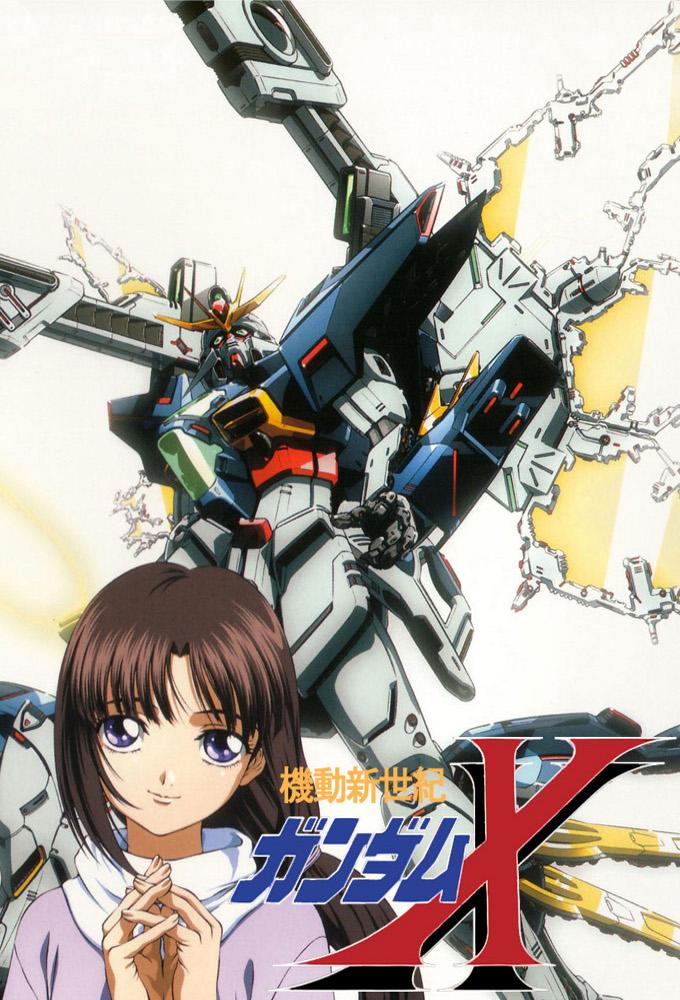 Mobile New Century Gundam X