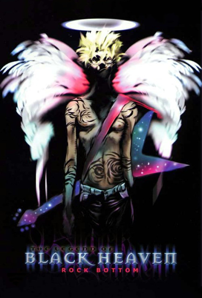 Watch The Legend of Black Heaven online